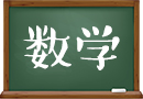 小学升初中语文