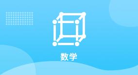 北京中考2020录取政策1:考试基本细则